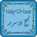 Nehj-ul-Israr