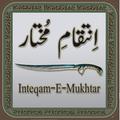 Inteqam e Mukhtar