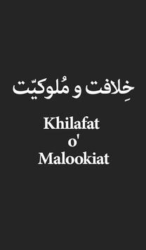 Khilafat o Malookiat poster