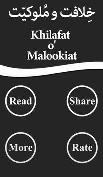 Khilafat o Malookiat apk screenshot