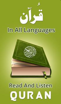 Read And Listen Quran poster