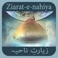 Ziarat e Nahiya