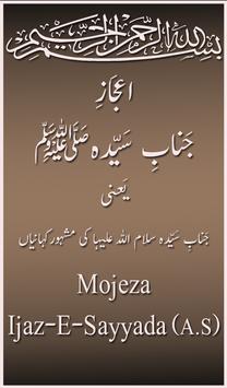 Mojza Bibi Fatima poster