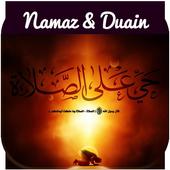 Namaz & Duain icon