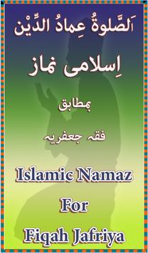 Namaz e Jafria (Namaz e Shia ) poster