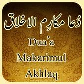 Dua Makarimul Akhlaq icon