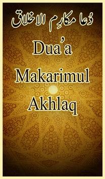 Dua Makarimul Akhlaq poster