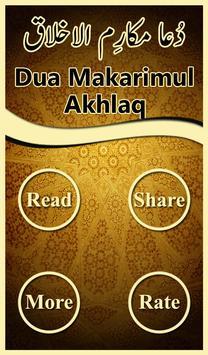 Dua Makarimul Akhlaq screenshot 1