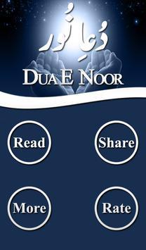 Dua e Noor apk screenshot