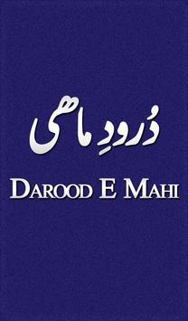 Darood e Mahi poster