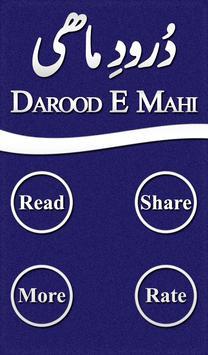 Darood e Mahi screenshot 1