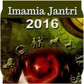 Imamia Jantri 2016 (Free)