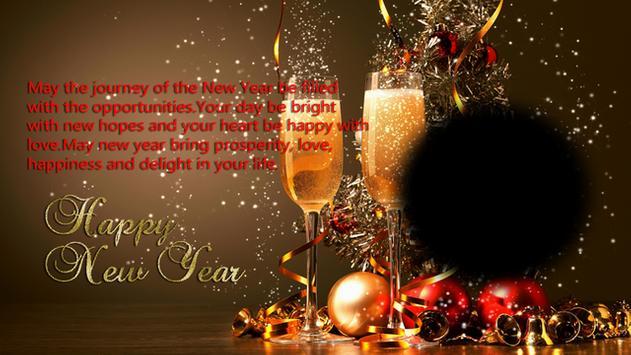 Happy New Year Photo Frame screenshot 1