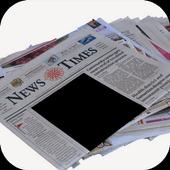 Newspaper Photo Frame icon