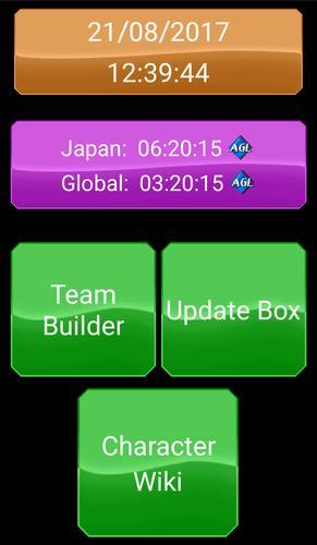 Dokkan Super Builder for Android - APK Download