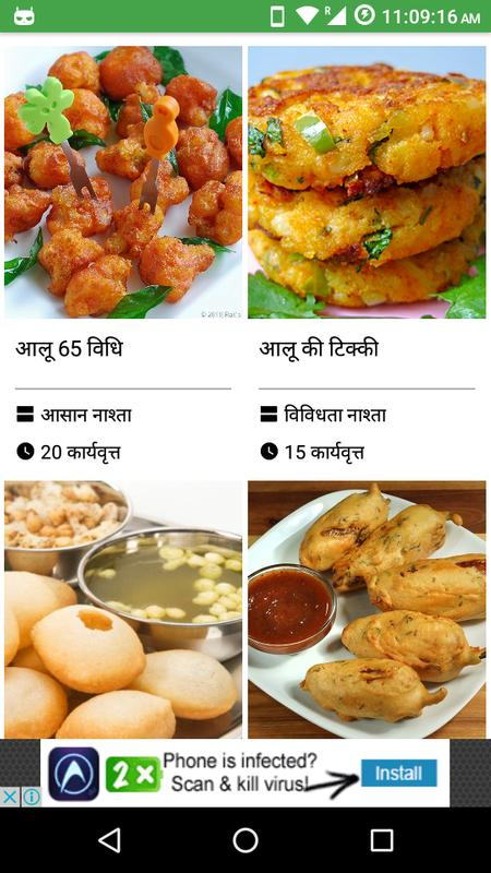Snacks recipes nasta apk download free food drink snacks recipes nasta poster forumfinder Image collections