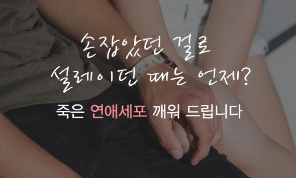 애브리캠 S - 화상채팅, 영상채팅 poster