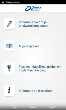 DENTSPLY Implants screenshot 1
