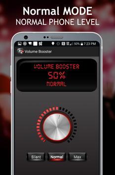 Super Loud Volume Booster 2017 screenshot 7