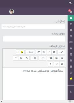 UNI BUS Admins screenshot 4