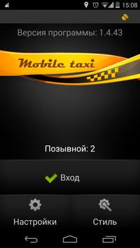 Mobile Taxi poster