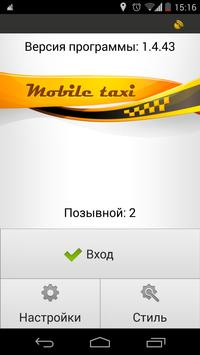 Mobile Taxi apk screenshot