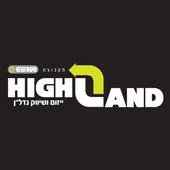 """היילנד ייזום ושיווק נדל""""ן icon"""
