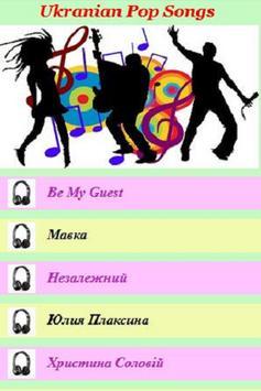 Ukranian Pop Songs poster