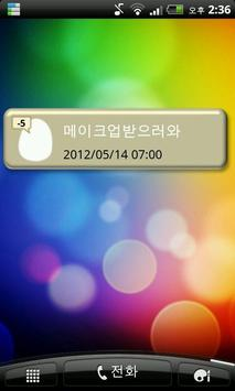 Kokio alarm screenshot 4