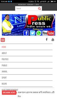 Public Press Assam poster