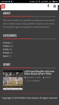 Public Press Assam screenshot 1