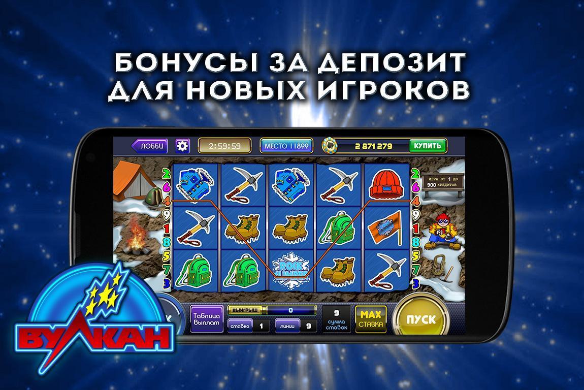Скачать игровые автоматы вэлкам игровые автоматы играть бесплатно крези манке