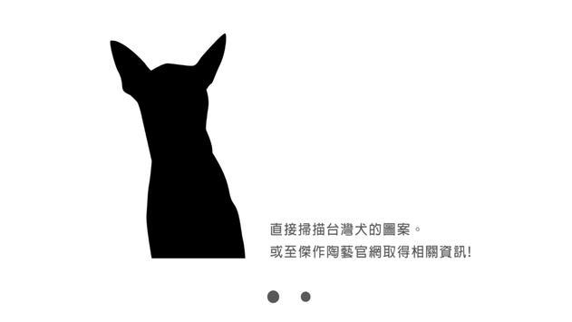 EXCO AR screenshot 1