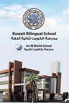 Kuwait Bilingual School poster