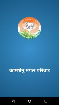KMP poster