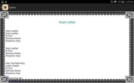 Dholki Lyrics screenshot 11