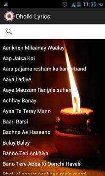 Dholki Lyrics screenshot 1