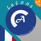 تعلم اللغة الفرنسية باحتراف دروس وتمارين icon