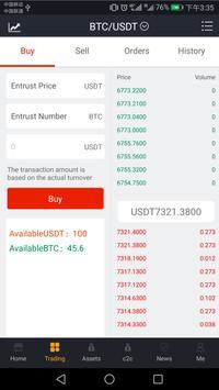 BTCBank screenshot 4