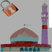 Masjid Screen Lock icon