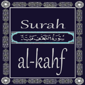 Surah Kahf-10 Verses(The Cave) icon