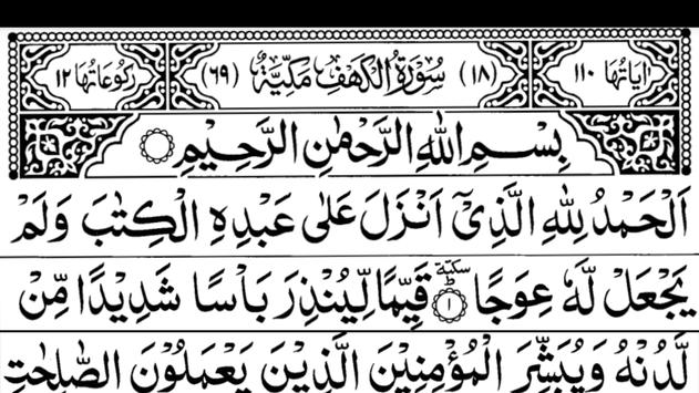 Surah Kahf For Android