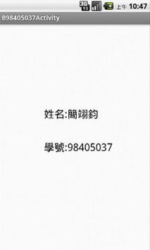 98405037 apk screenshot