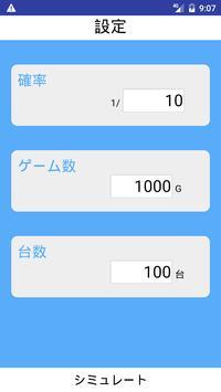 引き弱シミュレータ 子役 poster
