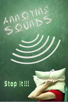 Annoyer - أصوات مزعجة - 搅扰 poster