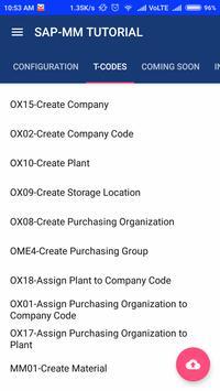 SAP  MM screenshot 2