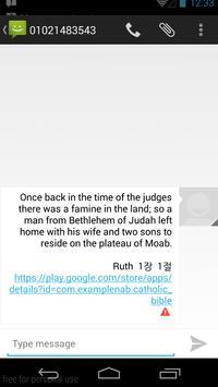 가톨릭성경통독(NAB) apk screenshot