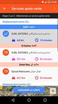 IRIS : Customer Service - DZ Algeria apk screenshot