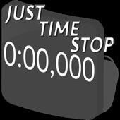 ジャスト タイム ストップ icon
