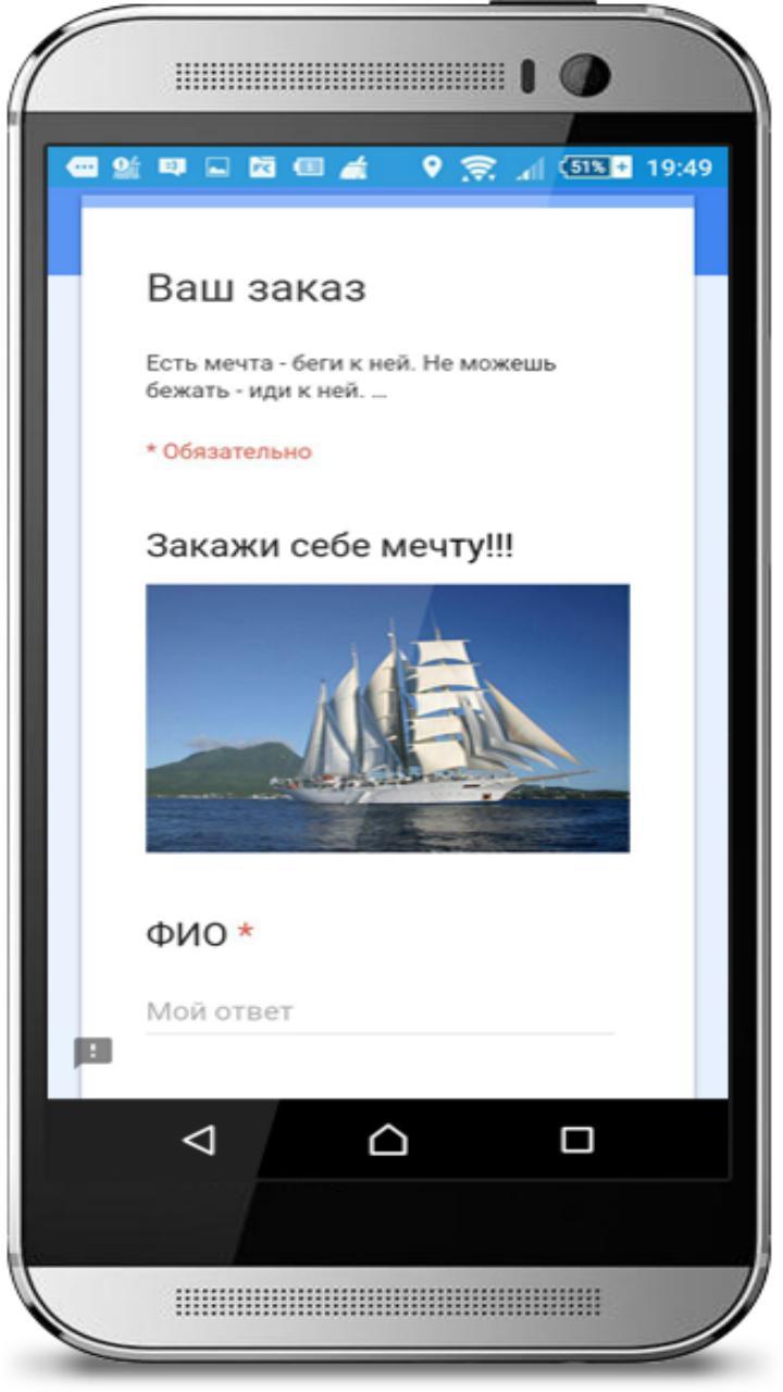 Лодки Катера Моторы poster